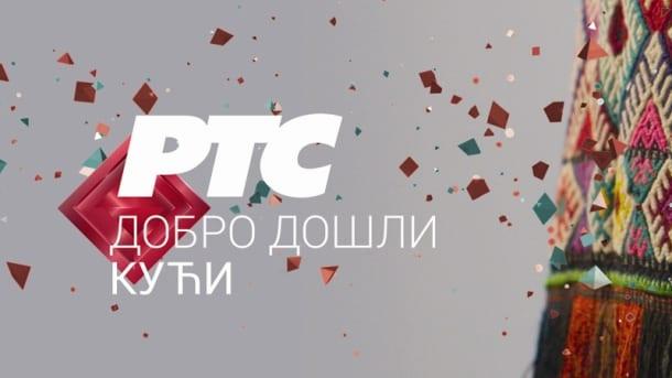 Propao i drugi konkurs za izbor generalnog direktora RTS-a: Nijedan kandidat nije dobio potrebnu većinu glasova