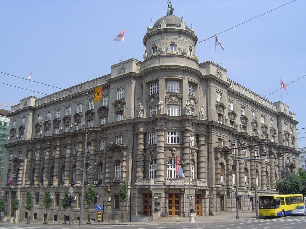 Vlada Srbije: Prijava za novčanu pomoć od 28. aprila do 15. maja