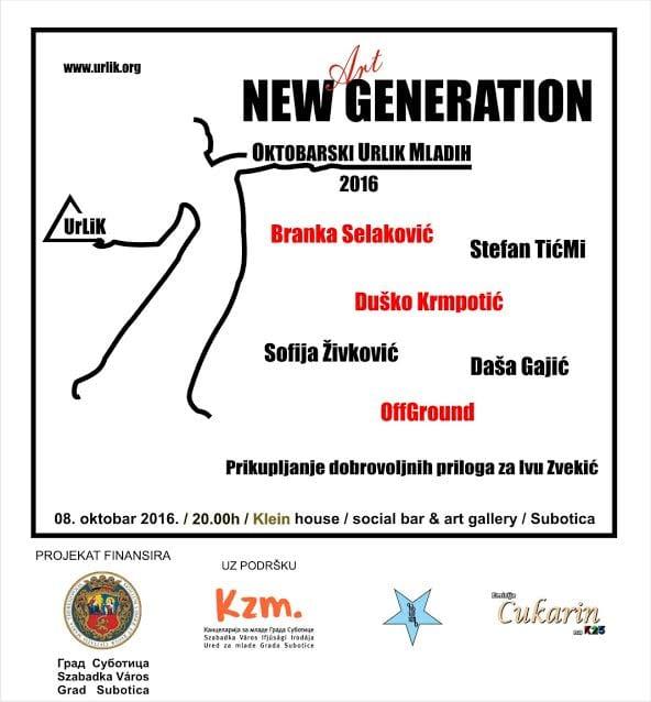 URLIK MLADIH 2016 – NEW ART GENERATION