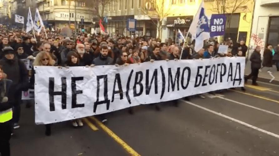 PROTEST: OSTAVKE BEZ ODLAGANJA I PRENEMAGANJA