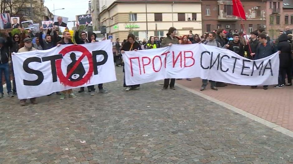 PETI DAN PROTESTA ŠIROM SRBIJE