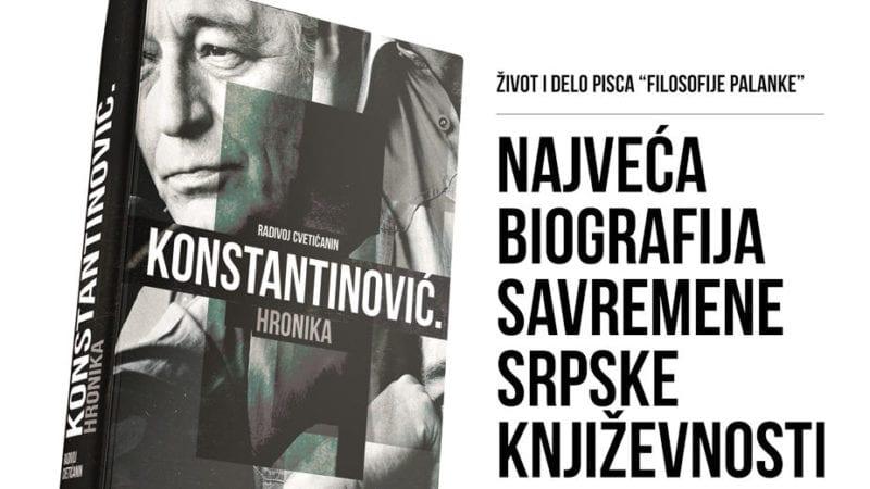 "GRADSKA BIBLIOTEKA SUBOTICA: PROMOCIJA KNJIGE ""KONSTANTINOVIĆ. HRONIKA"""