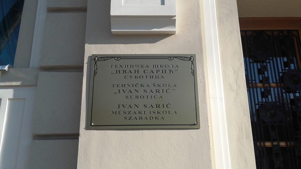 Tehnička škola Ivan Sarić