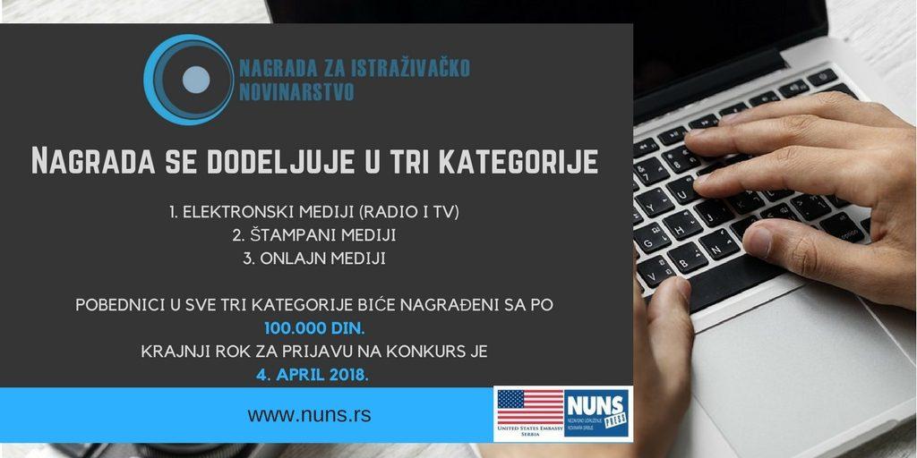 KONKURS NUNS-A I AMERIČKE AMBASADE: NAGRADE ZA ISTRAŽIVAČKO NOVINARSTVO 2018.
