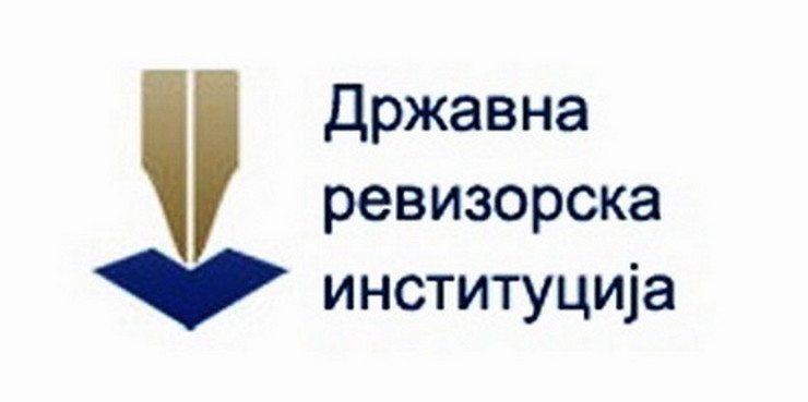 DRŽAVNI REVIZORI SRBIJE UTVRDILI NEPRAVILNOSTI U TROŠENJU 743 MILIJARDE DINARA