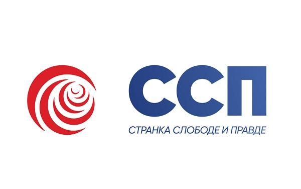 Stranka slobode i pravde: Izborom novog gradonačelnika Subotica dotakla dno