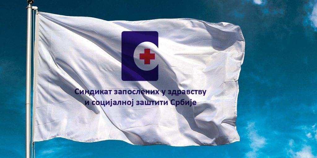 Sindikat zaposlenih u zdravstvu i socijalnoj zaštiti Srbije: Iza optužbi o kriminalu u centrima za socijalni rad lični razlozi