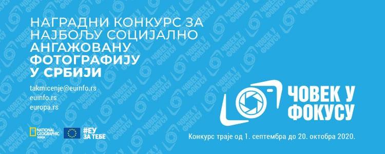 """Delegacija EU u Srbiji i National Geographic: Foto-konkurs """"Čovek u fokusu"""" otvoren do 20. oktobra"""