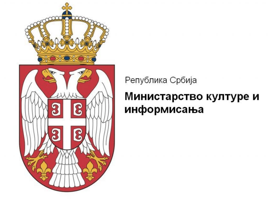 """Ministarstvo kulture i informisanja podnosi krivičnu prijavu protiv """"Kuriraˮ"""