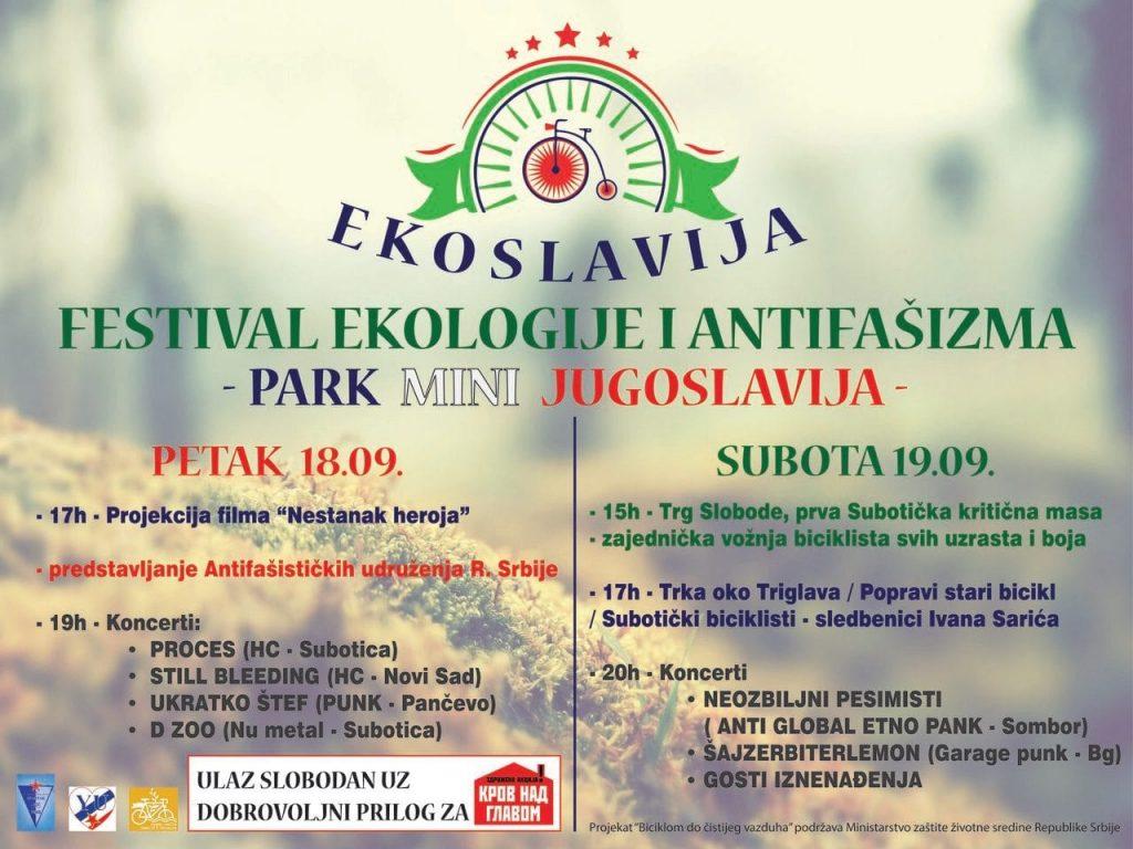 """Prvi festival ekologije i antifašizma """"Ekoslavija"""" u petak i subotu u parku Mini Jugoslavije"""