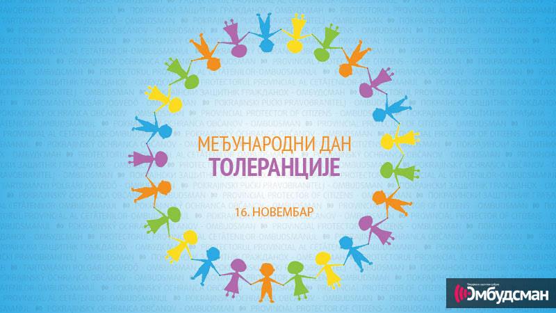 Pokrajinski ombudsman: Tolerancija nije samo moralna dužnost, već i politički i zakonski zahtev