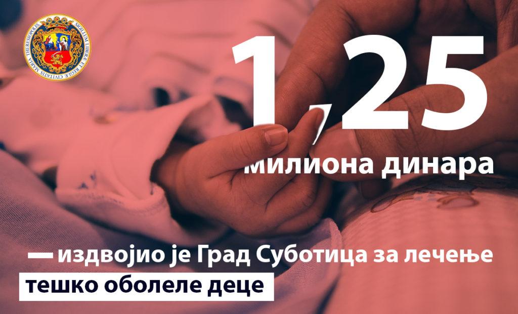 Grad Subotica uplatio 1.250.000 dinara za lečenje malog Olivera iz Bajmoka
