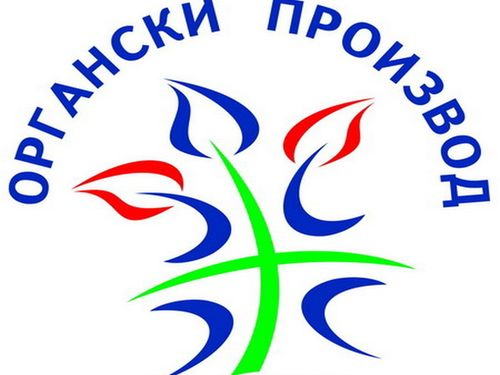 U toku je javna rasprava na Nacrt Akcionog plana razvoja organske poljoprivredne proizvodnje na teritoriji Vojvodina