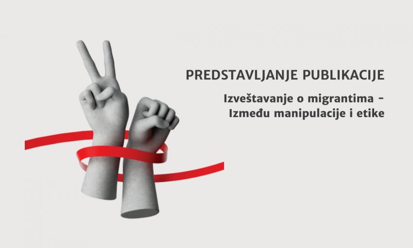 """NDNV predstavlja publikaciju """"Izveštavanje o migrantima – Između manipulacije i etike"""""""
