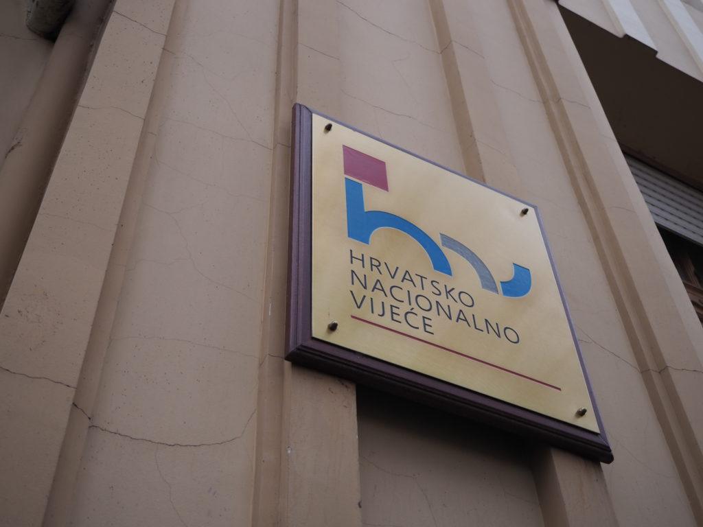 Saradnja HNV-a i Zavoda za zaštitu spomenika kulture Grada Novog Sada u obnovi rodne kuće bana Josipa Jelačića u Petrovaradinu