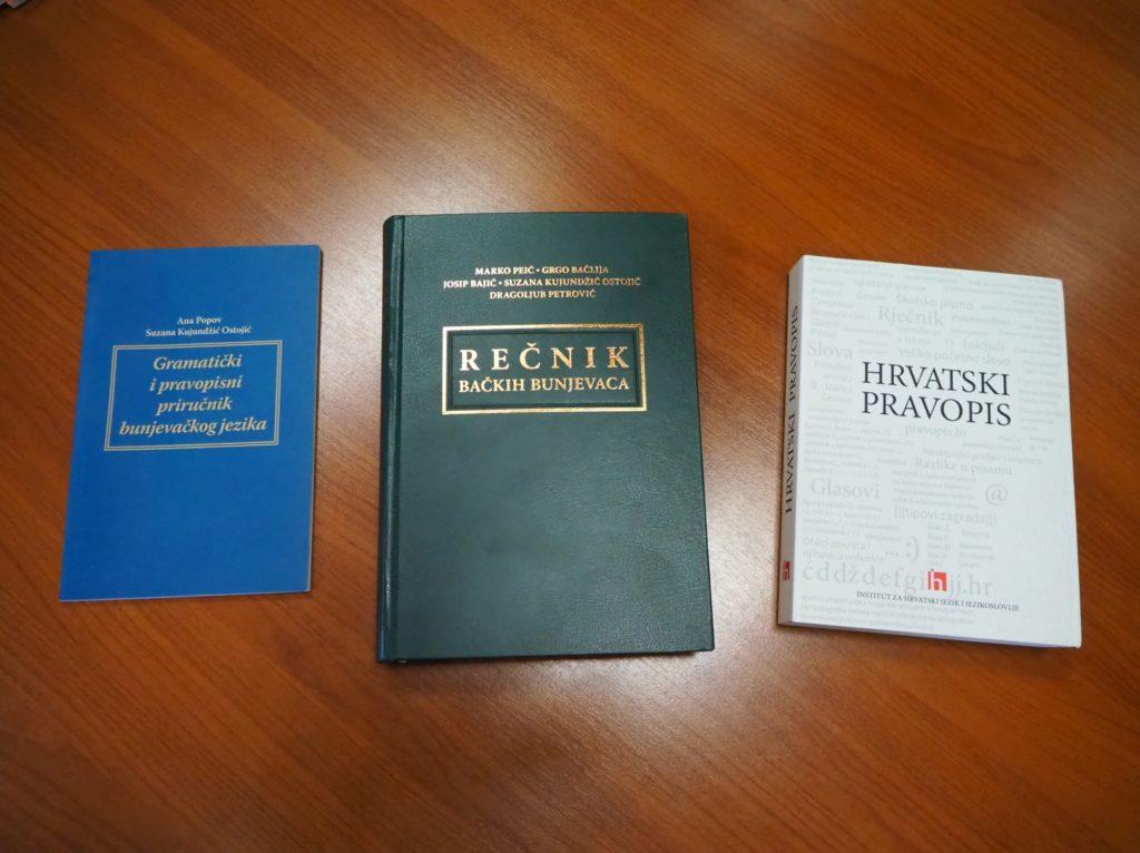 Srpski i hrvatski lingvisti različito o statusu bunjevačkog jezika