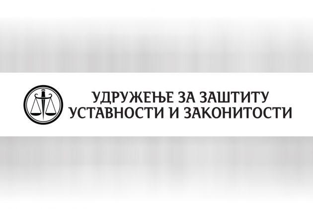 UZUZ: Zagorka Dolovac hitno da reaguje povodom slučaja Jagodina