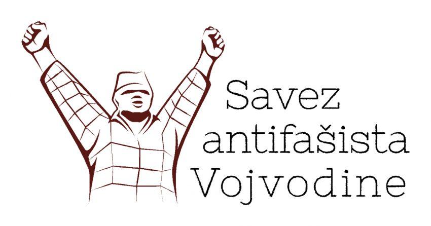 Savez antifašista Vojvodine: Izboriti se za vrednosti koje simboliše 9. maj
