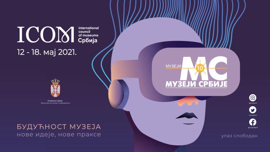 "Počinje manifestacija ""Muzeji za 10"" (DETALJAN PROGRAM)"