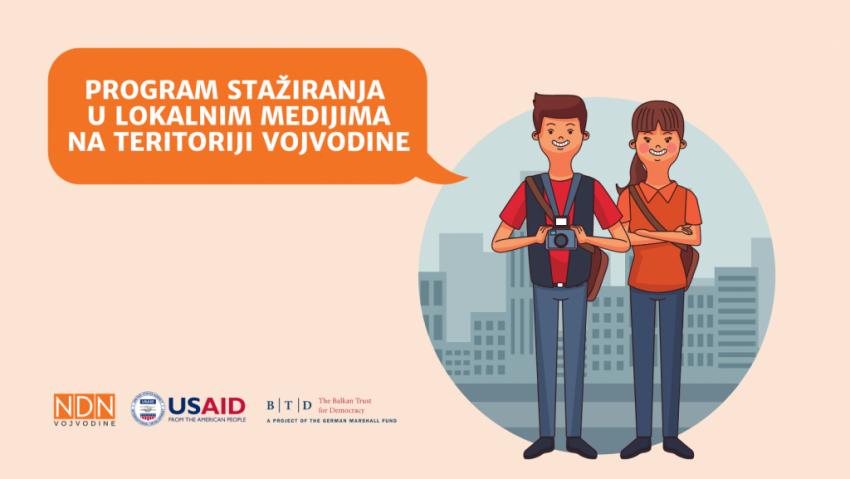 NDNV: Raspisan poziv za mlade novinare i novinarke za program stažiranja u lokalnim medijima na teritoriji Vojvodine