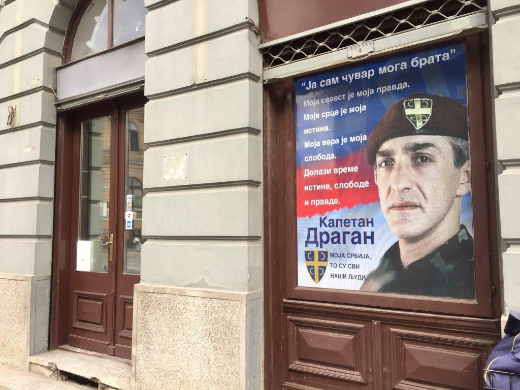 Akcija progresivne Vojvodine: Sprečiti pokušaj rehabilitacije ubistva Zorana Đinđića u vidu peticije koju je pokrenuo kapetan Dragan