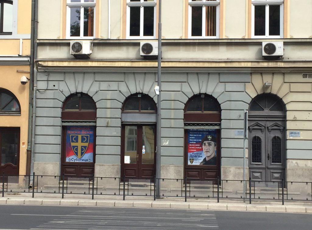 Evropska komisija o peticiji za oslobađanje Đinđićevog ubice: Uzdržati se od veličanja zločina