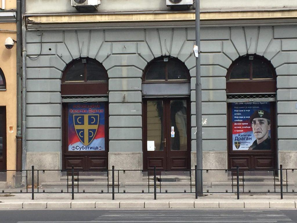 """Gradska uprava Subotica o davanju u zakup prostorija Fondaciji kapetan Dragan: """"Ispunjeni svi propisani uslovi"""""""