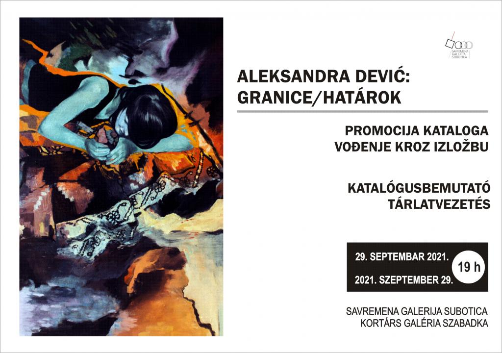 """Savremena galerija Subotica: Promocija kataloga izložbe """"Granice"""" 29. septembra"""
