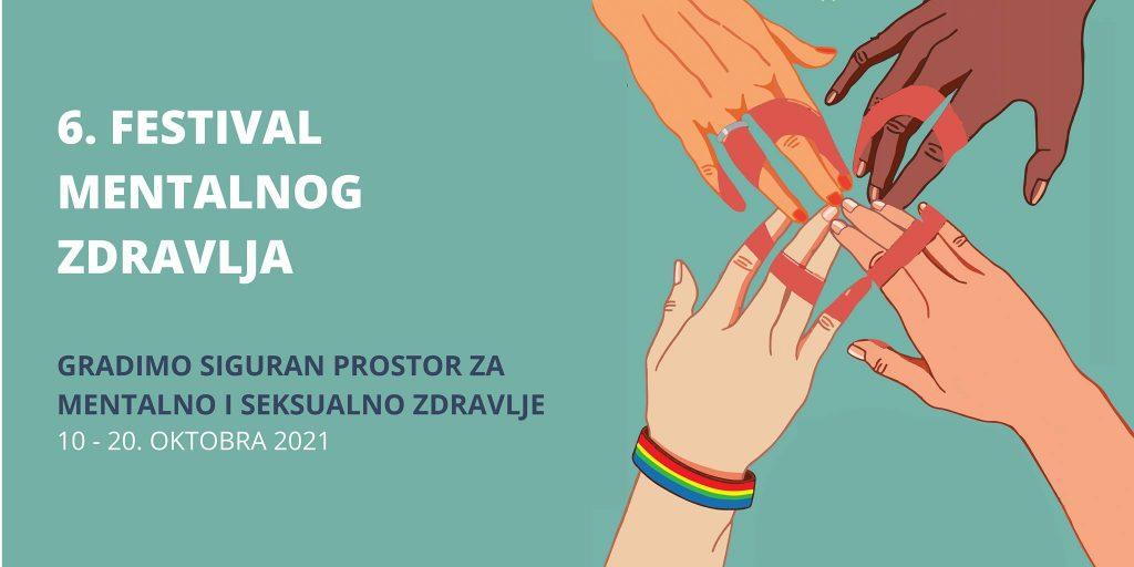 Festival mentalnog zdravlja šesti put u Novom Sadu, ali i onlajn, od 10. do 20. oktobra: Seksualno zdravlje u fokusu