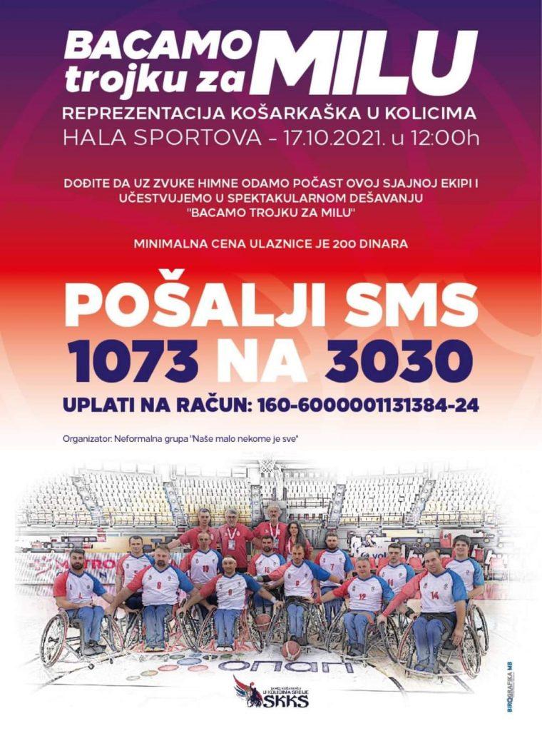 Humanitarna utakmica reprezentacije košarkaša u kolicima za Milu Mikulić 17. oktobra u Hali sportova